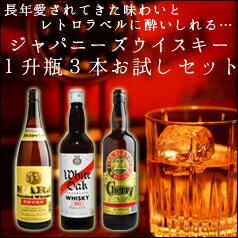地ウイスキー