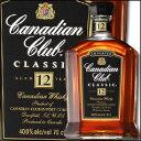 【送料無料】カナディアンクラブ クラシック12年700ml×1ケース(全12本)【正規品】【洋酒】【ウイスキー】【サントリー】【ウヰスキー】
