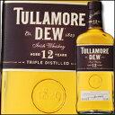 タラモアデュー12年700ml×1本【正規品】【洋酒】【ウイスキー】【サントリー】【ウヰスキー】