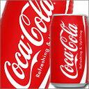 コカ・コーラ コカ・コーラ350ml缶×1ケース(全24本)