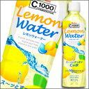ハウス C1000 レモンウォーター500ml×1ケース(全24本)【HOUSE】【ハウスウェルネスフーズ】【檸檬】【れもん】