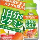 【送料無料】ハウス C1000 1日分のビタミン ベジタブルフルーツミックス味190g×2ケース(全60本)【HOUSE】【ハウスウェルネスフーズ】