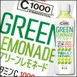 ハウス C1000グリーンレモネード500ml×24本入(1ケース)【to】【HOUSE】【ハウスウェルネスフーズ】