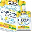 【送料無料】ハウス C1000 レモンの朝ゼリーパウチ180g×2ケース(全48本)【HOUSE】【ハウスウェルネスフーズ】