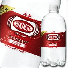 【送料無料】アサヒ ウィルキンソン タンサン1L...の商品画像