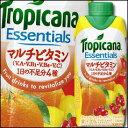 キリン トロピカーナエッセンシャルズ マルチビタミン330ml×1ケース(全12本)【to】【オレンジブレンド】【果汁20%】【キャップ付き紙パック】【KIRIN】【キリンビバレッジ】【Tropicana】【Essentials】