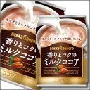 ポッカサッポロ 香りとコクのミルクココア250g×1ケース(全24本)【pokka】【sapporo】