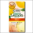 ハウス C1000ビタミンレモンHot4袋入×1ケース(全24箱)【季節限定品】【HOUSE】【ハウスウェルネスフーズ】【ホット飲料】【粉末】