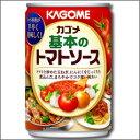カゴメ 基本のトマトソース295g×1ケース(全24本)