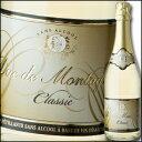 ベルギー・スタッセン社 デュク・ドゥ・モンターニュ(白)750ml×1本【Duc de Montagne】【ノンアルコールスパークリングワイン】