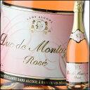 ベルギー・スタッセン社 デュク・ドゥ・モンターニュ(ロゼ)750ml×1本【Duc de Montagne】【ノンアルコールスパークリングワイン】