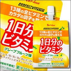ハウス PERFECTVITAMIN 1日分のビタミン グレープフルーツゼリー180g×1ケース(全24本)【HOUSE】【ハウスウェルネスフーズ】