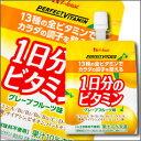 ハウス PERFECTVITAMIN 1日分のビタミン グレープフルーツゼリー180g×1ケース(全24本)