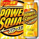 【送料無料】ポッカサッポロ パワースカッシュ500ml缶×2ケース(全48本)【pokka】【sapporo】【炭酸飲料】【サイダー】【ソーダ】