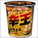ポッカサッポロ 辛王麻辣豆腐スープカップ19.8g×2ケース(全12カップ)【to】【pokka
