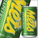 【送料無料】キリン メッツ グレープフルーツ190ml缶×2ケース(全40本)