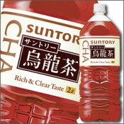 【送料無料】サントリー 烏龍茶2L×2ケース(全12本)