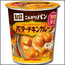【送料無料】ポッカサッポロ じっくりコトコトこんがりパンバターチキンカレーカップ