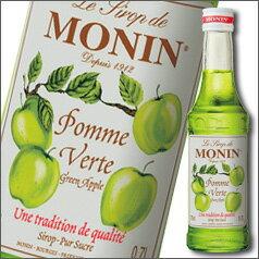 【送料無料】モナン グリーンアップル・シロップ250ml×1ケース(全6本)【MONIN】【カフェ】【コンク】【希釈】【カクテル】【割り材】【デザート】