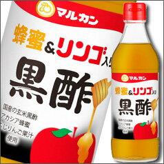 【送料無料】マルカン 蜂蜜&リンゴ入り黒酢360ml×1ケース(全12本)【マルカン酢】