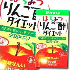 タマノイ酢 はちみつりんご酢ダイエット(カロリーオフ)LL125ml×1ケース(全24本)