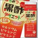 【送料無料】タマノイ酢 はちみつ黒酢ダイエット(3〜5倍濃縮タイプ)500ml×2ケース(全24