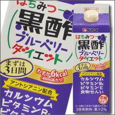 タマノイ酢 はちみつ黒酢ブルーベリーダイエット(3〜5倍濃縮タイプ)500ml×1ケース(全12本)