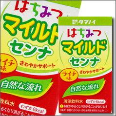 タマノイ酢 はちみつマイルドセンナ125ml×1ケース(全24本)