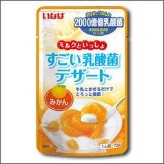 いなば ミルクといっしょ すごい乳酸菌デザート みかん70g×1ケース(全48本)