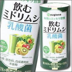 【送料無料】ユーグレナ 飲むミドリムシ乳酸菌195g×2ケース(全30本)
