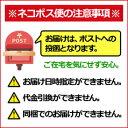 【お買い得セール開催中!】長崎県 おいしい チマキ お取り寄せ グルメ ギフト 角煮家こじま 角煮ちまき6個入 240g