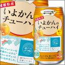 合同 NIPPON PREMIUM 愛媛県産いよかんのチューハイ350ml×1ケース(全24本)