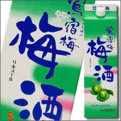 【送料無料】合同 梅酒 鴬宿梅 1.8Lパック×2ケース(全12本)