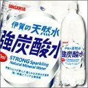 【送料無料】サンガリア 伊賀の天然水 強炭酸水1L×2ケース...