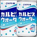 カルピス カルピスウォーター160g缶×1ケース(全30本)