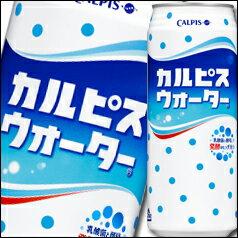 カルピス カルピスウォーター500g缶×1ケース(全24本)