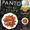 デルモンテ PANTO バジル香るトマトサラダ280g×1本