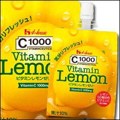【送料無料】ハウス C1000ビタミンレモンゼリ...の商品画像