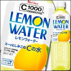 【送料無料】ハウス C1000レモンウォーター9...の商品画像