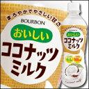 【送料無料】ブルボン おいしいココナッツミルク430ml×1ケース(全24本)