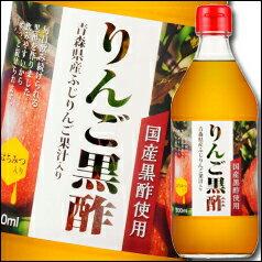 マルカン りんご黒酢 はちみつ入500ml×1ケース(全12本)