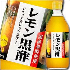 マルカン レモン黒酢 はちみつ入500ml×1ケース(全12本)