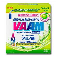 【送料無料】明治 VAAM ヴァームウォーターパ...の商品画像