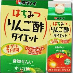 タマノイ酢 はちみつりんご酢ダイエット(3〜5倍濃縮タイプ)500ml×1ケース(全12本)