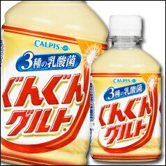 アサヒ ぐんぐんグルト3種の乳酸菌280ml×1...の商品画像