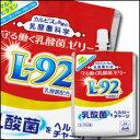 【送料無料】アサヒ 守る働く乳酸菌ゼリー180gパウチ×2ケース(全60本)【新商品】【