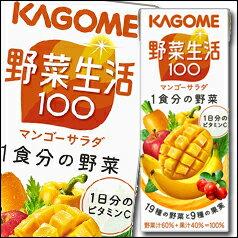 カゴメ 野菜生活100 マンゴーサラダ200ml×1ケース(全24本)