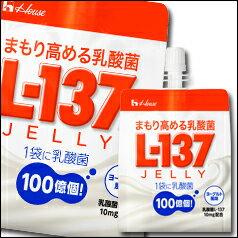 【10月限定ポイント10倍】【送料無料】ハウス まもり高める乳酸菌L-137ゼリー180gパウチ×2ケース(全48本)