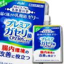 アサヒ 届く強さの乳酸菌ゼリー180g口栓付パウチ×1ケース(全30本)【新商品】【新発売】