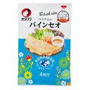 【送料無料】オタフクソース バインセオセット4枚分袋×1ケース(全10本)